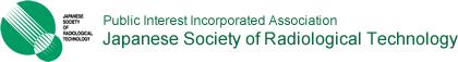 Japanese Society of Radiological Technology
