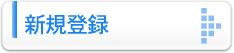 member_button02